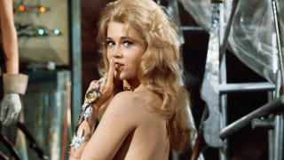 Barbarella (1968) Full Movie - HD 720p BluRay