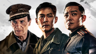 Battle for Incheon: Operation Chromite (2016) Full Movie - HD 720p BluRay