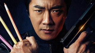 Hitman: Agent Jun (2020) Full Movie - HD 720p