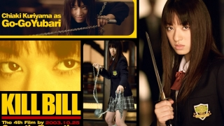Kill Bill: Vol. 1 (2003) Full Movie - HD 1080p