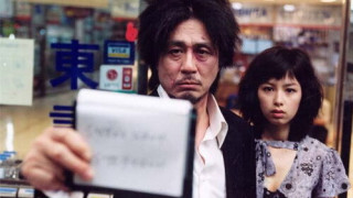 Oldboy (2003) Full Movie - HD 720p BluRay