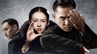 The Grandmaster (2013) Full Movie - HD 720p BluRay